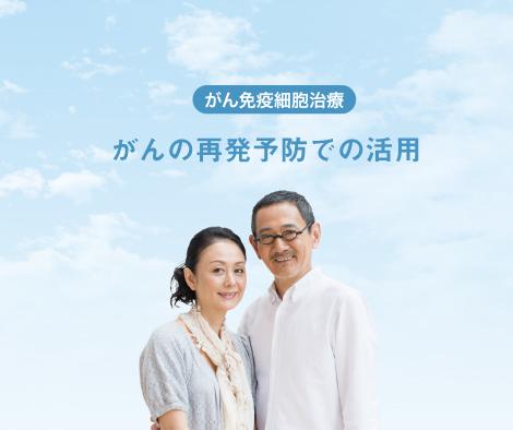 leaflet_soto